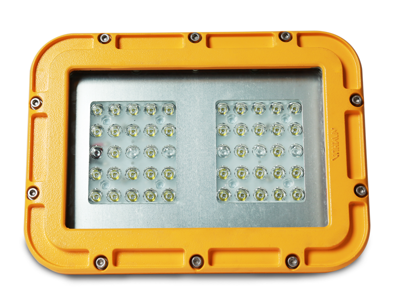 Flood Light(Helideck Flood Light)
